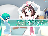 3D 4K VR 360 and 3D - Rear KizunaAI while Mimiku waiting !