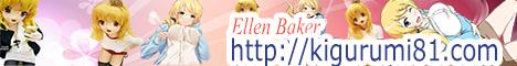 Ellen&Caroline Video Download
